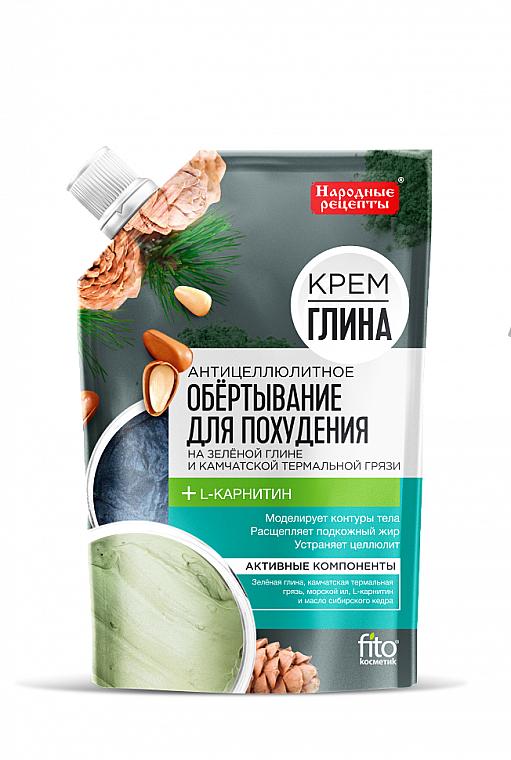 Crème à l'argile verte pour enveloppement minceur - Fito Kosmetik Remèdes populaires — Photo N1