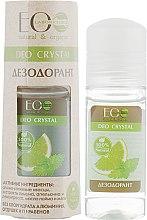 Parfums et Produits cosmétiques Déodorant cristal au citron et orange - ECO Laboratorie Deo Crystal