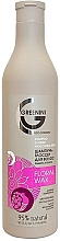 Parfums et Produits cosmétiques Shampooing à l'huile de graines de raisin - Greenini