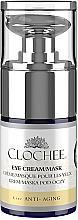 Parfums et Produits cosmétiques Masque-crème à l'extrait de nenuphar pour contour des yeux - Clochee Intensive Regenerating Eye Cream/Mask