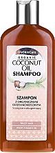 Parfums et Produits cosmétiques Shampoing à l'huile de coco bio - GlySkinCare Coconut Oil Shampoo