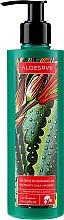 Parfums et Produits cosmétiques Gel au jus d'aloe vera bio pour visage, corps et cheveux - Aloesove