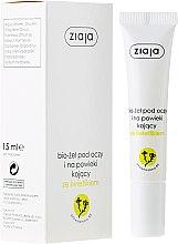 Parfums et Produits cosmétiques Gel naturel au panthénol pour le contour des yeux - Ziaja Bio-Gel Eye And Eyelid Smoothing With A Skylight