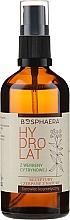 Parfums et Produits cosmétiques Hydrolat à la verveine citronnelle pour visage - Bosphaera Hydrolat