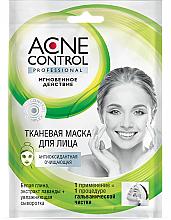 Parfums et Produits cosmétiques Masque tissu à l'argile blanche et lavande pour visage - Fito Kosmetik Acne Control Professional