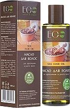 Parfums et Produits cosmétiques Huile à l'huile de lin et amande bio pour cheveux - ECO Laboratorie Silk Hair Oil