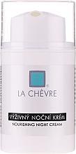 Parfums et Produits cosmétiques Crème de nuit au lait de chèvre - La Chevre Epiderme Nourishing Night Cream