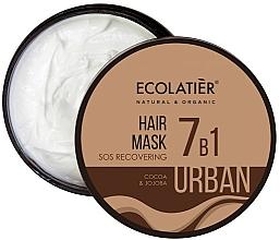 Parfums et Produits cosmétiques Masque bio à l'huile de coco et jojoba pour cheveux - Ecolatier Urban Hair Mask