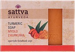 Parfums et Produits cosmétiques Savon artisanal à l'extrait de curcuma - Sattva Ayurveda Turmeric Soap
