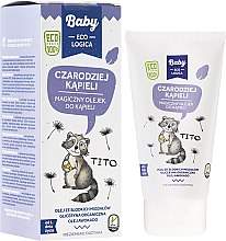 Parfums et Produits cosmétiques Huile de bain à l'huile d'avocat et glycérine - Baby EcoLogica Bath Oil