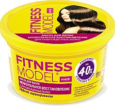 Parfums et Produits cosmétiques Masque pour cheveux abîmés Régénération instantanée - FitoKosmetik Hair Fitness Model
