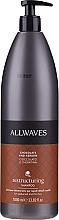 Parfums et Produits cosmétiques Shampooing au chocolat et kératine - Allwaves Shampoo Chocolate and Keratin Weakened Thin Hair