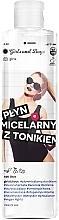 Parfums et Produits cosmétiques Eau micellaire avec tonique - Girls and Boys Micellar Water With Tonic Girls