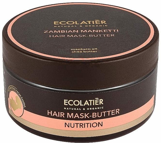 Masque-beurre au beurre de karité pour cheveux - Ecolatier Butter Mask