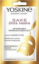 Parfums et Produits cosmétiques Masque liftant et éclaircissant en tissu pour visage - Yoskine Geisha Mask Sake