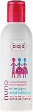 Parfums et Produits cosmétiques Gel lavant antibactérien pour visage - Ziaja Antibacterial Gel For Washing