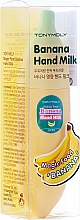 Parfums et Produits cosmétiques Lait à l'extrait de banane pour mains - Tony Moly Magic Food Banana Hand Milk