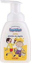 Parfums et Produits cosmétiques Mousse de bain jaune au panthénol - Nivea Bambino Kids Bath Foam Yellow