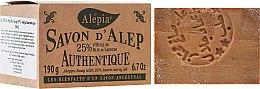 Parfums et Produits cosmétiques Savon à l'huile de lauriier, 25% - Alepia Soap 25% Laurel