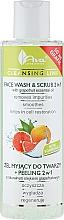 Parfums et Produits cosmétiques Gel exfoliant à l'huile essentielle de pamplemousse pour le visage - Ava Laboratorium Cleansing Line Face Wash & Scrub 2 In 1 With Grapefruit Essential Oil