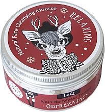 Parfums et Produits cosmétiques Mousse lavante pour visage, Praliné - LaQ Natural Face Cleansing Mousse Relaxing Pralinka