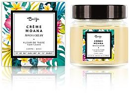Crème au beurre de karité et huile de jojoba pour corps - Baija Moana Body Cream — Photo N4