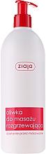 Parfums et Produits cosmétiques Huile de massage chauffante - Ziaja Body Oil