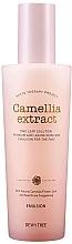 Parfums et Produits cosmétiques Emultion à l'extrait de feuilles de camélia pour visage - Dewytree Phyto Therapy Camellia Emulsion