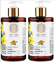 Parfums et Produits cosmétiques Natura Siberica - Lot (gel douche/2x480ml)