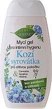 Parfums et Produits cosmétiques Gel d'hygiène intime au lait de chèvre - Bione Cosmetics Goat Milk Intimate Wash