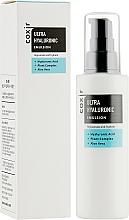 Parfums et Produits cosmétiques Émulsion à l'acide hyaluronique pour visage - Coxir Ultra Hyaluronic Emulsion
