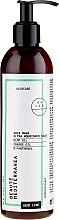 Parfums et Produits cosmétiques Masque à l'huile de chanvre pour cheveux - Beaute Mediterranea Hemp LineHairMask Ultra Nourished Hair