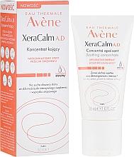 Parfums et Produits cosmétiques Concentré apaisant pour visage et corps - Avene XeraCalm Soothing Concentrate