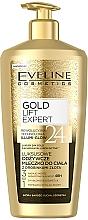 Parfums et Produits cosmétiques Lait de luxe aux particules d'or pour corps - Eveline Cosmetics Gold Lift Expert 24K