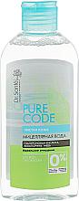 Parfums et Produits cosmétiques Eau micellaire à l'acide hyaluronique - Dr. Sante Pure Code