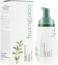Parfums et Produits cosmétiques Mousse nettoyante au collagène pour visage - Huangjisoo Pure Daily Foaming Cleanser Brightening