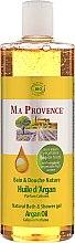 Parfums et Produits cosmétiques Gel bain et douche naturel Huile d'argan - Ma Provence Bath & Shower Gel Argan Oil