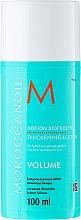 Parfums et Produits cosmétiques Lotion épaississante pour cheveux - Moroccanoil Thickening Lotion For Fine To Medium Hair