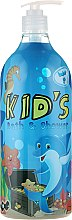 Parfums et Produits cosmétiques Gel douche et bain pour enfants - Hegron Kid's Bubble Gum Bath & Shower