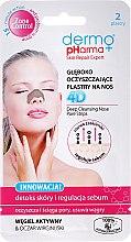 Parfums et Produits cosmétiques Patchs purifiants au charbon actif et extrait d'hamamélis pour nez - Dermo Pharma Patch