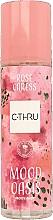 Parfums et Produits cosmétiques Brume parfumée pour corps - C-Thru Rose Caress