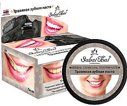 Parfums et Produits cosmétiques Dentifrice aux herbes et au charbon - Sabai Thai Herbal Charcoal Toothpaste