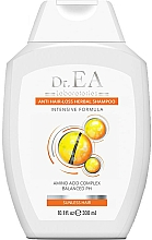 Parfums et Produits cosmétiques Shampooing aux herbes et acides aminés - Dr.EA Anti-Hair Loss Herbal Sunless Hair Shampoo