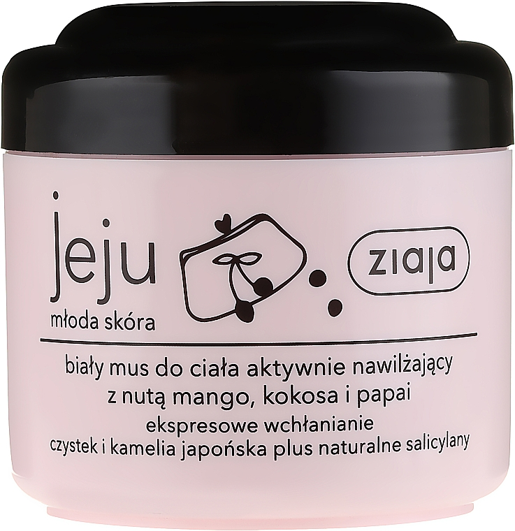 Mousse à l'huile de camélia japonaise pour corps - Ziaja Jeju