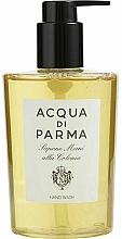 Parfums et Produits cosmétiques Acqua Di Parma Colonia Hand Wash - Savon naturel pour mains
