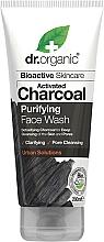 Parfums et Produits cosmétiques Gel nettoyant visage au charbon actif - Dr. Organic Activated Charcoal Face Wash