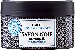 Parfums et Produits cosmétiques Savon noir naturel - Mohani Savon Noir Natural Soap