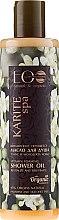 Parfums et Produits cosmétiques Huile de douche à l'extrait de lime et romarin - ECO Laboratorie Karite SPA Shower Oil