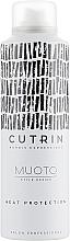 Parfums et Produits cosmétiques Spray thermoprotecteur pour cheveux - Cutrin Muoto Heat Protection