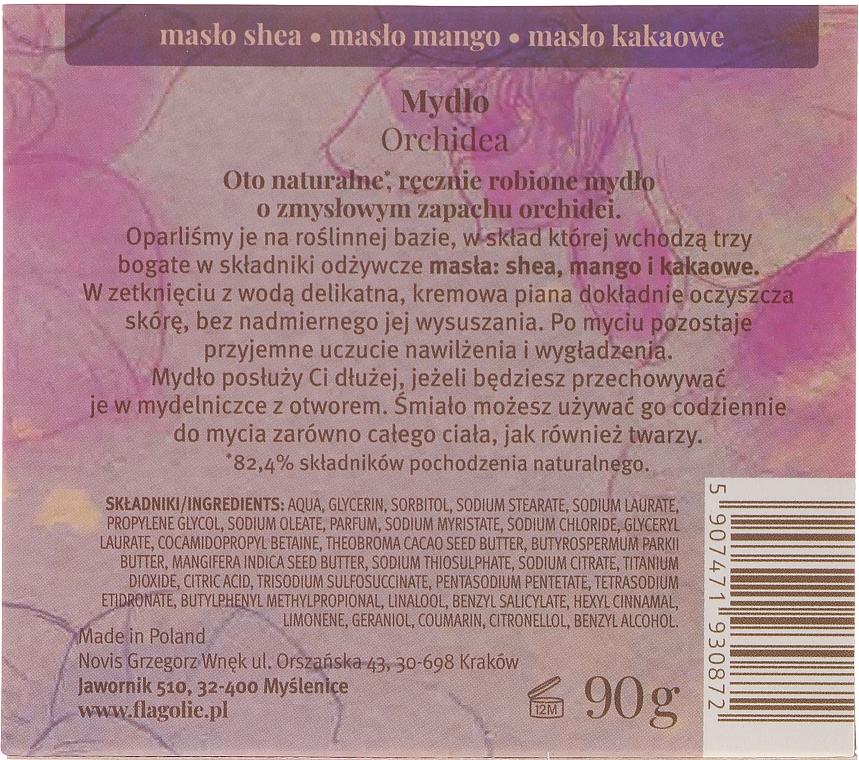 Savon végétalien pour mains et corps, Orchidée - Flagolie by Paese Cranberry — Photo N2